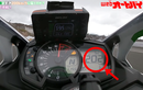 Kawasaki Ninja ZX-25R Trick Star Catat Top Speed 202 Km / Jam