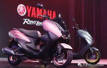Yamaha Avenue 125, Motor Matik Baru Keluaran Yamaha, Seperti Big Lexi