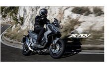 Heboh Honda X-ADV 150 Bakal Launching, Apa Saja Motor Matik Adventure di Indonesia?
