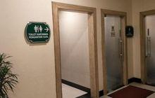 Miris Banget, Fasilitas Toilet Dibedakan Dengan Pengunjung Mall Lain, Driver Ojol Tersinggung