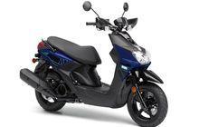 Dibanderol Rp 48 Jutaan Adik Yamaha NMAX Bagasinya Super Luas, Intip Spek Lengkapnya
