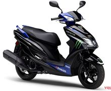 Wuih Saudara Yamaha Mio Dapat Livery Ala Motor MotoGP Valentino Rossi, Harganya Bikin Melongo