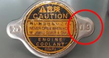 Hati-hati Memilih Tutup Radiator Kalau Tidak Mau Mesin Overheat