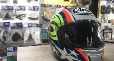 Gak Perlu Bingung Cari Spare Part Untuk Helm Arai, Di Sini Tersedia Lengkap!