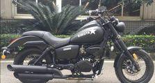Bikin Melongo, Motor Baru Kembaran Harley-Davidson Dijual Cuma Rp 9 Jutaan, Mending Beli Motor Baru Ini atau Honda BeAT?