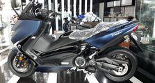 Cocok Buat Naik Kelas, Ini SimulasiCicilan Terbaru Moge Yamaha TMAX DX, Ada Bonus Helm Arai!