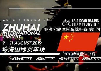 Breaking News: China Gantikan Korea di Putaran 5 Balap Motor Asia Road Racing Championship (ARRC) 2019