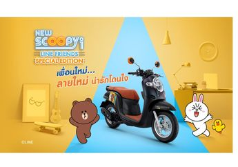 Honda Scoopy i LINE Friends Special Edition Cuma Dijual 500 Unit Bro