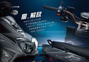 Yamaha Luncurkan Motor Matic Adventure Adik Yamaha NMAX Pesaing Honda ADV150?