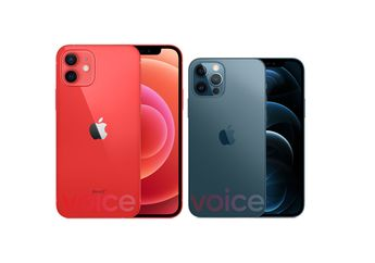 Pilih Honda Revo Atau iPhone, Harganya Mirip Revo Fit Nanti Malam iPhone 12 Resmi Meluncur