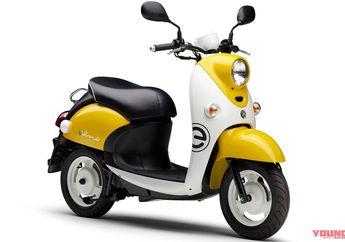 Bertampang Lucu Motor Matic Baru Yamaha Ini Dirancang Anti Masuk SPBU