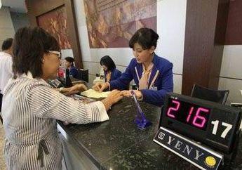 Pinjaman Tanpa Agunan Rp 100 Juta dari Pemerintah Lekas Ambil di Bank BRI dan BNI Siapkan KTP