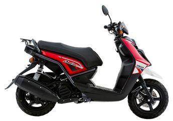 Jarang yang Tahu... Selain X-Ride Ternyata Yamaha Punya Matic Adventure Keren Lain, Sikat Bro