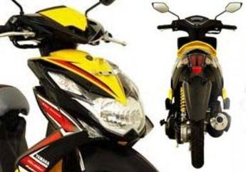 Yamaha Pilih Luncurkan Matik 125 Baru Ketimbang Nouvo SX?
