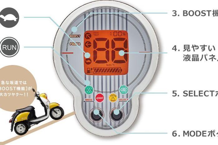 Spidometer motor listrik Yamaha E-Vino