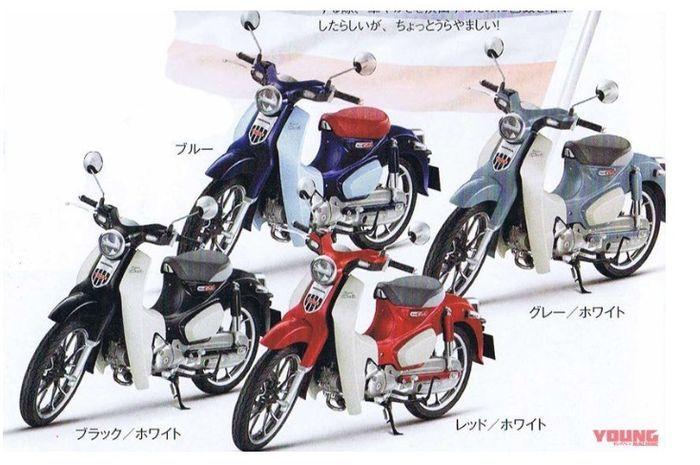 Honda Super Cub C125 di Jepang ada warna baru, abu-abu.